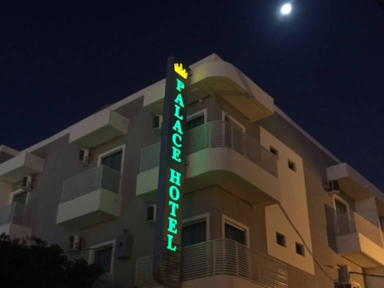 Palace Hotel em Bom Jesus da Lapa