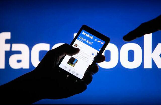 cuidados ao utilizar redes sociais